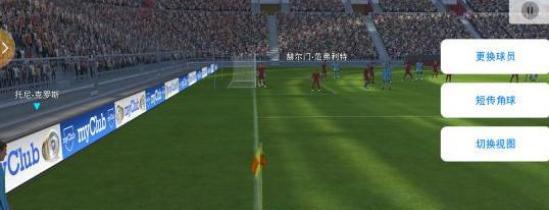 实况足球手游角球套路技巧解析 怎么利用好角球