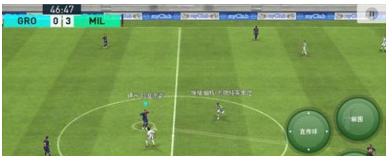 实况足球手游直塞球和直传球技巧深度解析