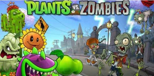 植物大战僵尸攻略 植物大战僵尸中怎么刷钱 有哪