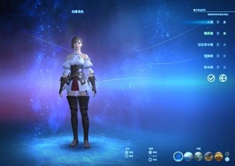 《最终幻想14》PVP从入门到精通 骑士篇