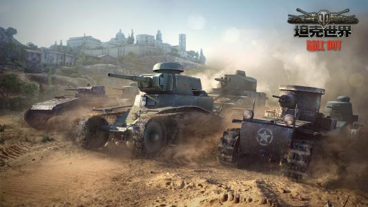 坦克世界新手 常见错误逻辑及正确做法解析