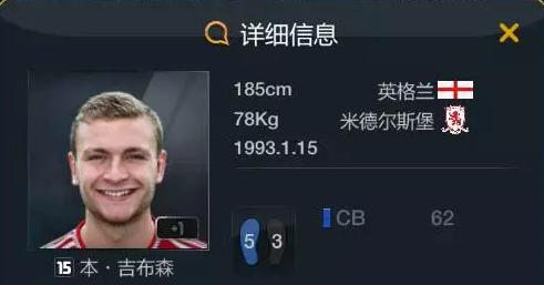 FIFA Online3 谁说越老越妖 其实小妖更妖