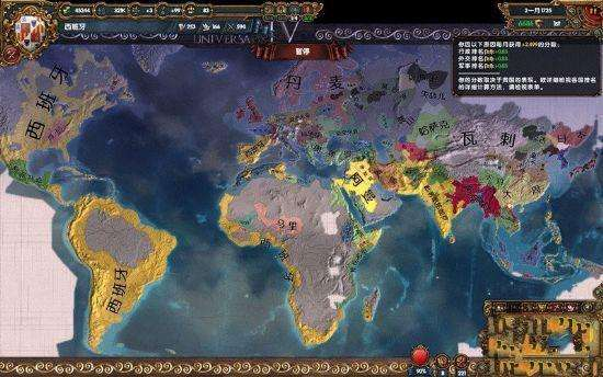 欧陆风云4  英格兰百年战争攻略