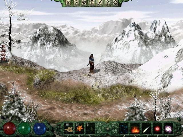 剑侠情缘外传:月影传说所有武功装备拿法攻略