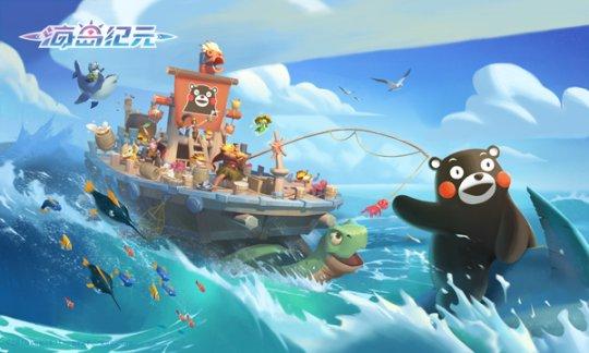 《海岛纪元》今日公测!x熊本熊联动火热开启