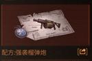 明日之后武器属性哪个好 武器属性解析