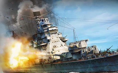 战舰世界战舰介绍之巡洋舰