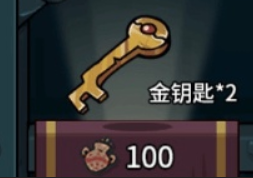 《提燈與地下城》金鑰匙介紹 金鑰匙怎么用