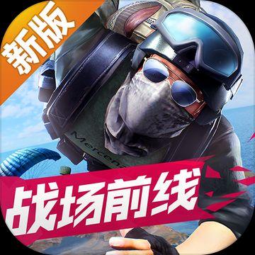 小米枪战:战场前线下载