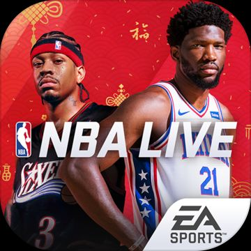 NBA LIVE下载