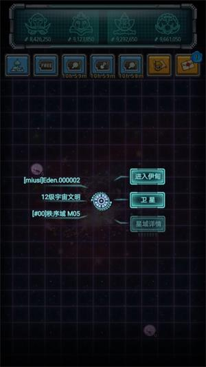 不思议迷宫新秩序域M05内容介绍