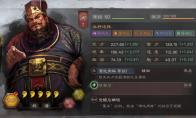 《三国志战略版》引十八路诸侯讨伐董卓