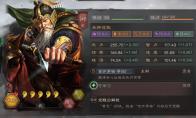 《三国志战略版》一箭定汉中黄忠