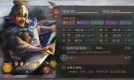 《三国志战略版》守卫后营的忠实将军夏侯惇