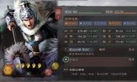 《三国志战略版》西凉第一武将马超