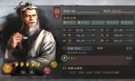《三国志战略版》三国第一医师华佗
