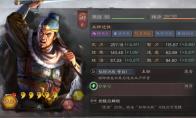 《三国志战略版》抬棺决死战关羽庞德