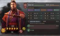 《三国志战略版》江东集团大领导孙权