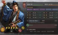 《三国志战略版》帮曹操打下半壁江山的谋士郭嘉