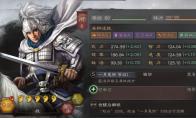 《三国志战略版》一生无败战赵云