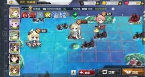 碧蓝航线13图打捞舰娘选择攻略