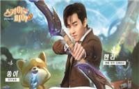 韩国治愈系手游《Skypia》公开首部广告视频
