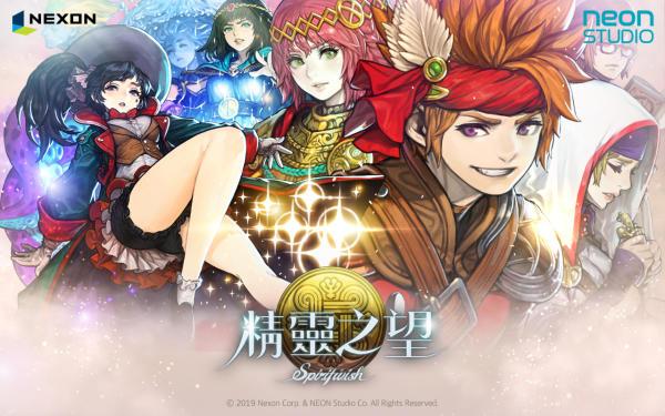 MMORPG《精灵之望》全球版正式推出 支持繁体中文