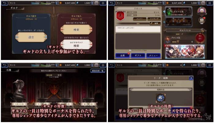 《FFBE 幻影战争》于近日公开第4弹游戏介绍PV