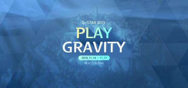 更多RO新作 Gravity公开G-Star 2019参展一览