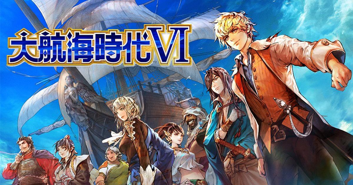 《大航海时代Ⅵ》繁体中文版展开Open Beta测试