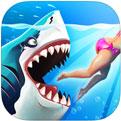 饥饿鲨:世界下载