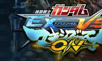 《机动战士高达EX VS.》新机体公开 年内登陆PS4发