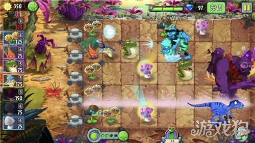 植物大战僵尸2恐龙世界第21天植物阵容详解