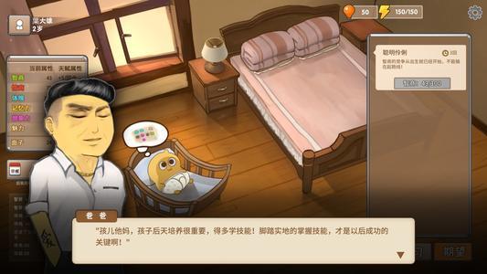 中国式家长父母满意度提升攻略 学习可以加满意