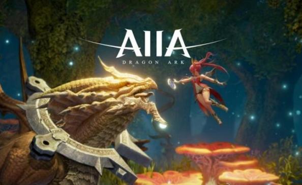 MORPG手游《Aiia》今日上线 采用UE4引擎打造