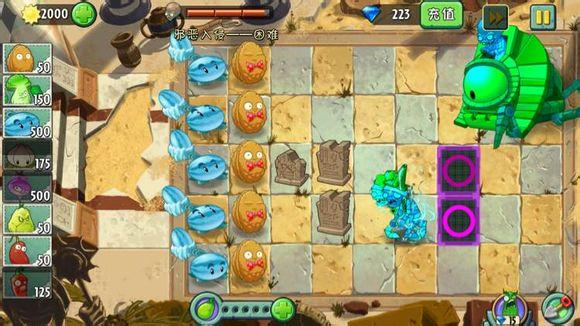植物大战僵尸2低配过邪恶入侵困难模式攻略