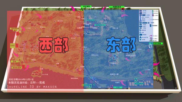 《逃离塔科夫》海岸线地图重要位置图示