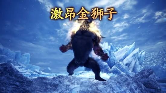 怪物猎人冰原金狮子轻弩配装分享