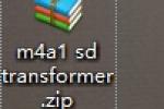 《求生之路2》mod安装方法