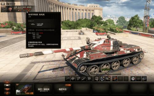 坦克世界新足球模式 乘员无惩罚换上去