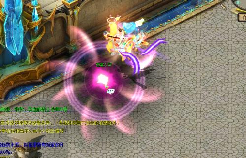 魔域支线任务创圣幻界完成详细攻略