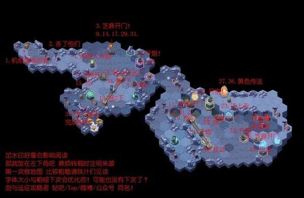 剑与远征凄寒高地最佳线路图介绍