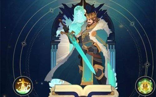 剑与远征最快兑换亚瑟时间一览
