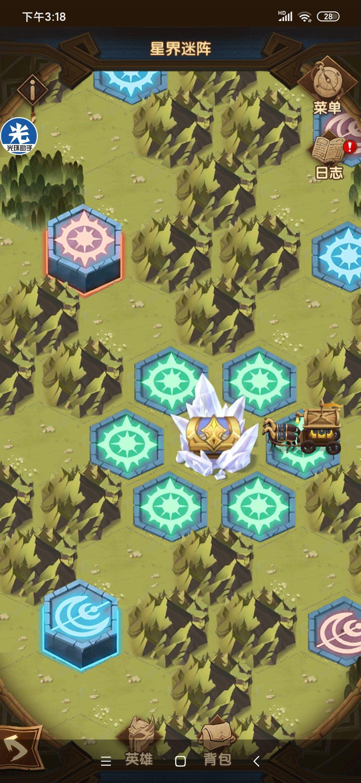 剑与远征星界迷宫单剑日月石通关攻略
