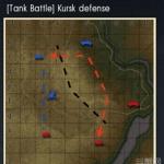 战争雷霆陆战地图Kursk defense(库尔斯克)怎么玩
