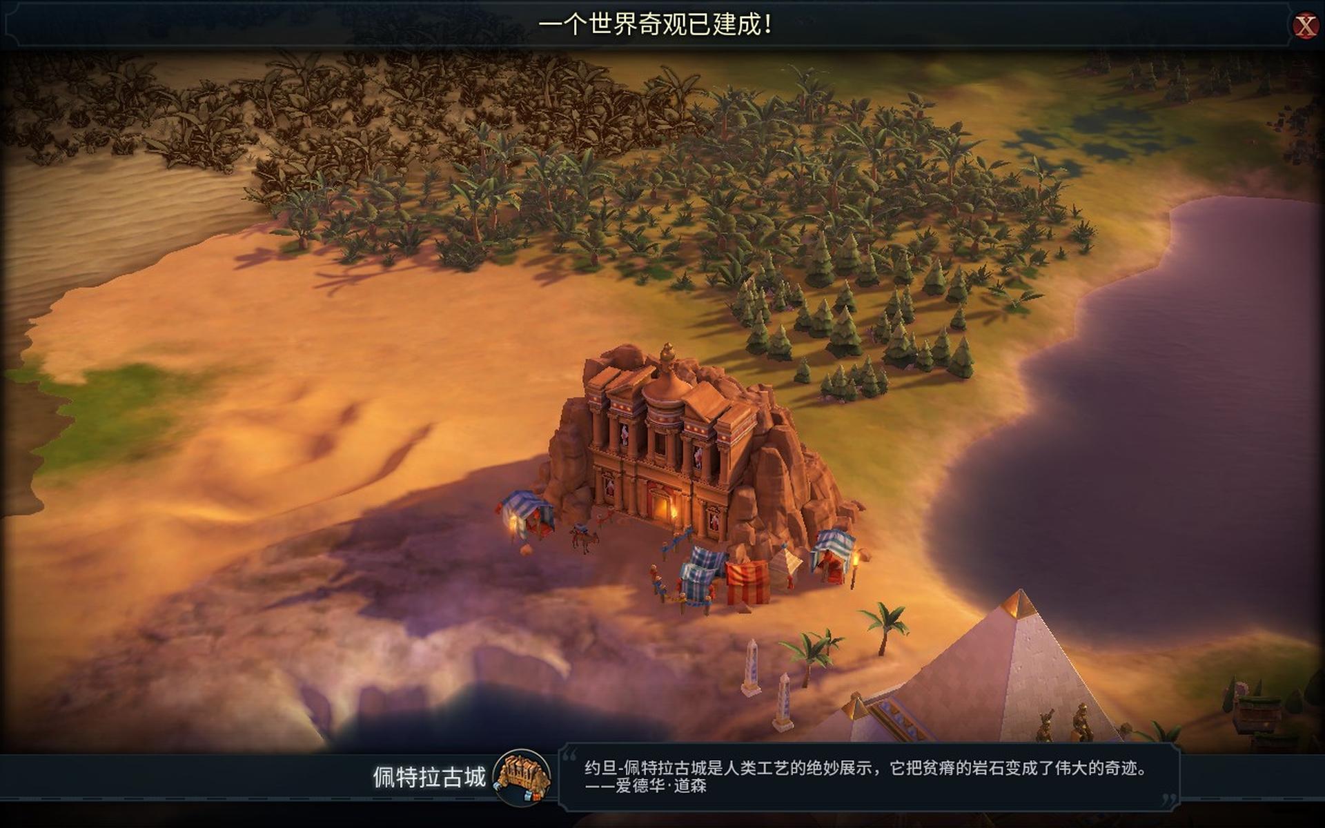 《文明6:风云变幻》武统玩法指南