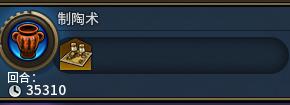 《文明6》时代限制使用方法