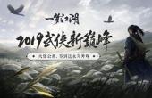 一梦江湖乞讨的碗获取攻略