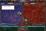 《三国群英传7》千人战战术——游龙
