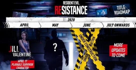 生化危机《抵抗计划》 更新公布 神秘人即将开启!